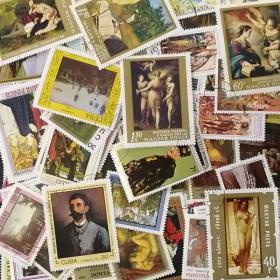 外国名画邮票50枚不同