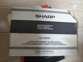 SHAPR GF-2500Z