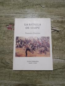 LA BATALLA DE MAIPU 【POEMARIO HISTORICO】