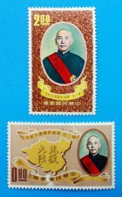 94台湾纪70第三任总统就职周年纪念邮票 (发行量100万套)