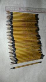 老毛笔一组45支,花枝俏,纯狼画笔,中国青岛。有几枝未拍在图片中。保证发够45支)如图。旧货,不支持退换