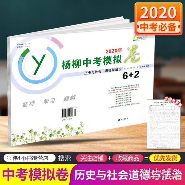 2014浙江省各地中考模拟试卷精选:科学(初3总复习)
