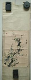 浩然斋集书画之一百三十七:著名画家  刘仁通 先生 最擅题材国画《梅◆ 报春》