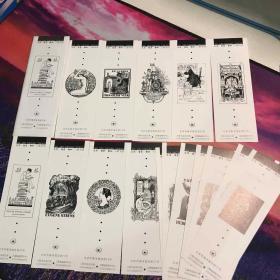 书签 16张三联书店藏书票书签卡