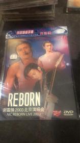 谢霆锋2003北京演唱会 DVD
