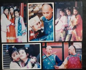 1999版《还珠格格》20多年前原版照片合影5张-4组,(亦可单购,私信截图)