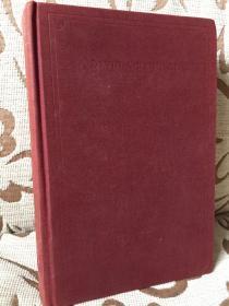 Dukedom large enough by David A. Randall -- 精装毛边本 馆藏