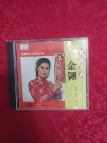 金翎CD贺岁金曲 港版