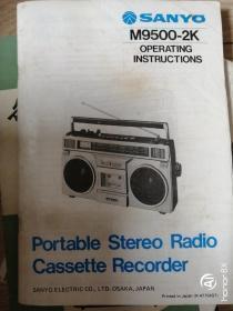 收音机说明书 SANYO M9500-2K中英文使用说明书