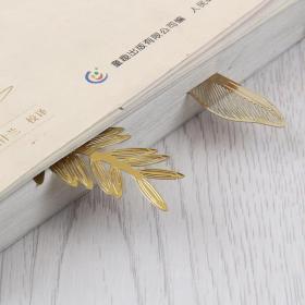 树叶 金属书签  不锈钢镀金镂空精美书签 【卡纸透明袋装】1枚