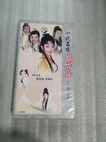 一代名妓苏小小     24 VCD