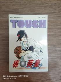 棒球英豪 1 2 3 4(全四册)