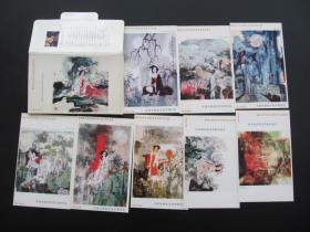90年代明信片中国书画名家作品选杨沛璋国画作品8张一套,如图
