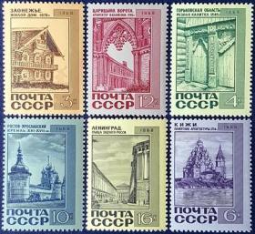 外国早期珍稀邮品终身保真【 苏联邮票SD 1968年 苏联的建筑古迹(雕刻版)L6全新】