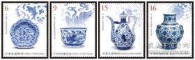特671青花瓷邮票     原胶全品