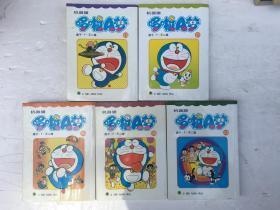 哆啦A梦(13、21、26、30、43)5册合售