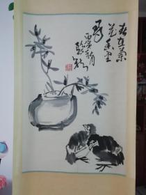 欧阳龙~安徽著名老画家 原裱立轴