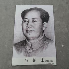 毛主席画像文革刺绣织锦绣丝织画红色收藏