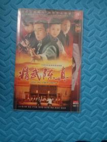 电视剧DVD2碟精武陈真