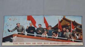 毛主席文革刺绣织锦画红色收藏城楼上