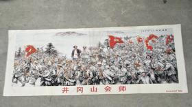 井冈山会师毛主席文革刺绣织锦画丝织画红色收藏