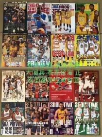 体育世界 当代体育 扣篮 灌篮杂志