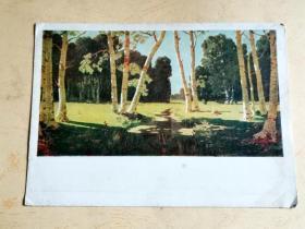一张五六十年代    前苏联 明信片