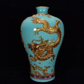 清雍正年包金镶宝石纹回流瓶