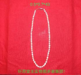 垂珠形 天然珍珠老項鏈(柱形接扣)