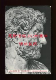 玛格丽特·尤瑟纳尔《哈德良回忆录》(Memoirs of Hadrian)英文译本,格雷丝·弗里克翻译,1981年平装,尤瑟纳尔签赠
