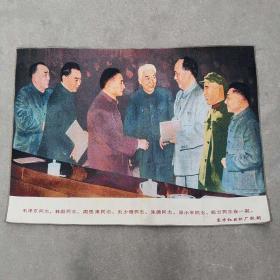 毛主席和伟人画像文革刺绣织锦绣丝织画红色收藏画