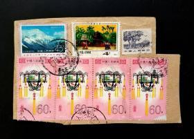 T60宫灯(6-6)60分邮票4联剪片(乌鲁木齐海关戳)