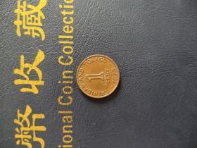 外国硬币特立尼达多巴哥1973年一分满五十元包邮