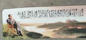 满江红毛主席文革刺绣织锦画丝织画红色收藏