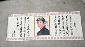 长征诗词毛主席文革刺绣织锦画丝织画红色收藏