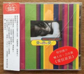 香港电子乐队 art gallery 爱非爱 爱我伤我(明哥监制)附侧标 原贴标 三个人的签名版 港版