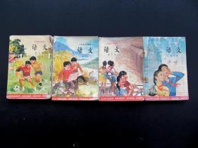 80年代人教版怀旧老课本六年制小学课本语文789 10册4本合售, 实物拍摄