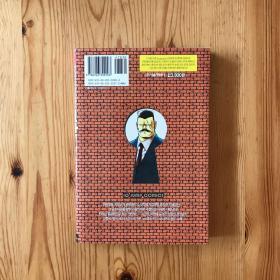 名侦探柯南 第64卷(韩文)