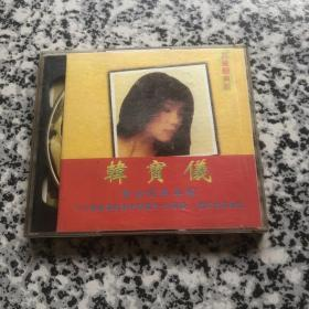 CD:韩宝仪 黄金经典专辑 (原装靓声版)