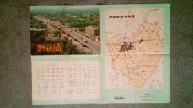 旧地图-济南市交通图(1978年6月1版1印)4开8品