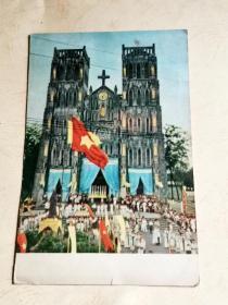 一张50年代 前苏联    明信片