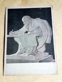 一张50年代 前苏联 列宁塑像     明信片