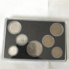 第三套人民币硬币长城币七枚一套带分币七孔1980早期套装特价钱币