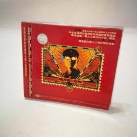 罗大佑  cd 原乡   CD  个人收藏品近全新  歌本、碟片全新