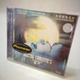 奇尸   即:  阳光下的罪恶vcd    VCD  个人收藏品近全新  歌本、碟片全新
