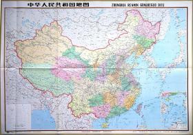 中国地图出版近三十年了