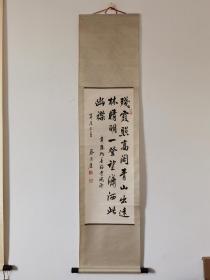 山东名家,蔡省庐,书法