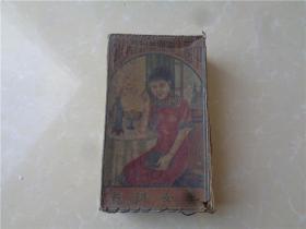 民国时期中国上海兴业饼干公司美女饼干纸包装盒