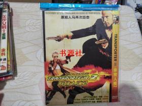 DVD    非常人贩2