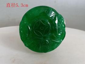 清代传世雕工不错的冰种满绿翡翠佩.0